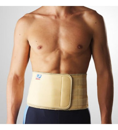 LP 715 MAGNETIC WAIST SUPPORT